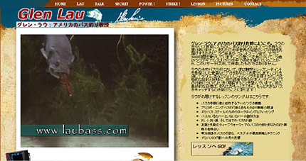 Japanese bass fishing website
