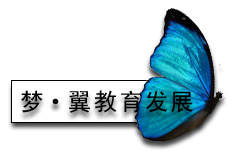 Chinese Education Company Logo